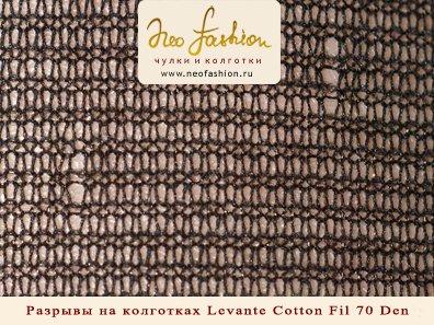 Колготки Levante Cotton Fil 70 Den: миниатюрные разрывы (дыры)