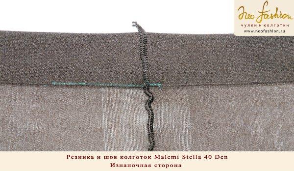 Колготки Malemi Bravo 40 Den: резинка