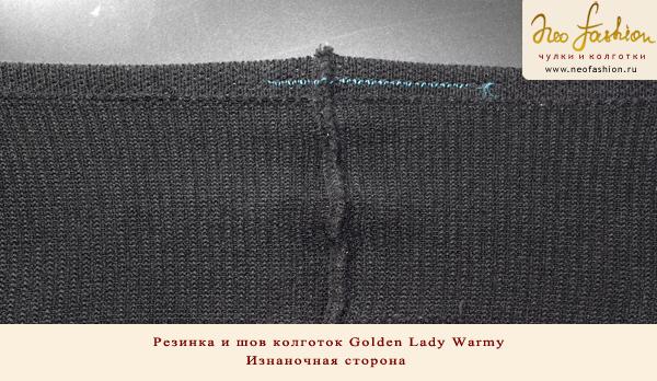 rezinka-goldenlady