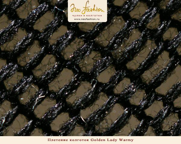 pletenie-goldenlady